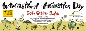 International Animation Day 2014
