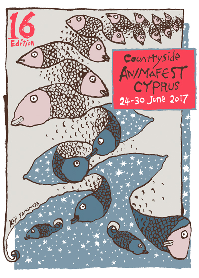 16th Countryside Animafest Cyprus 2017