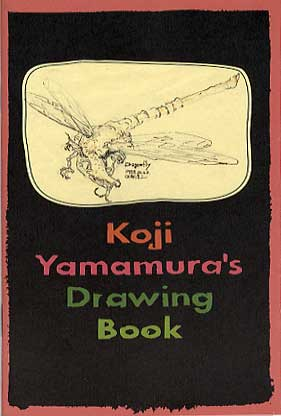 Koji Yamamura's Drawing Book